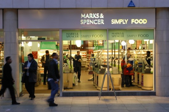 hrm in marks and spencer essay Marks & a  spencer believes in sharing its advancement and profitableness and wages consequently related essays: the human resource management hrm commerce essay.